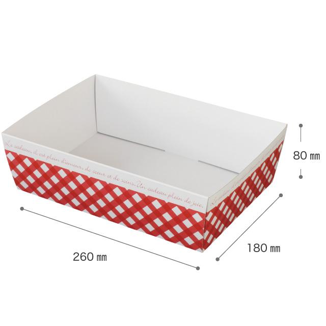 チェックペーパーギフトトレイ-1(1): ギフト箱・紙トレー|ギフト ...
