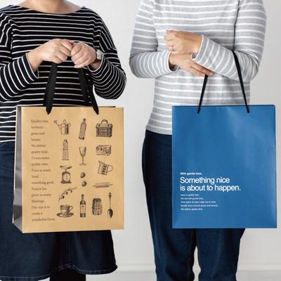 マイチョイスペーパーバッグ(紙袋)